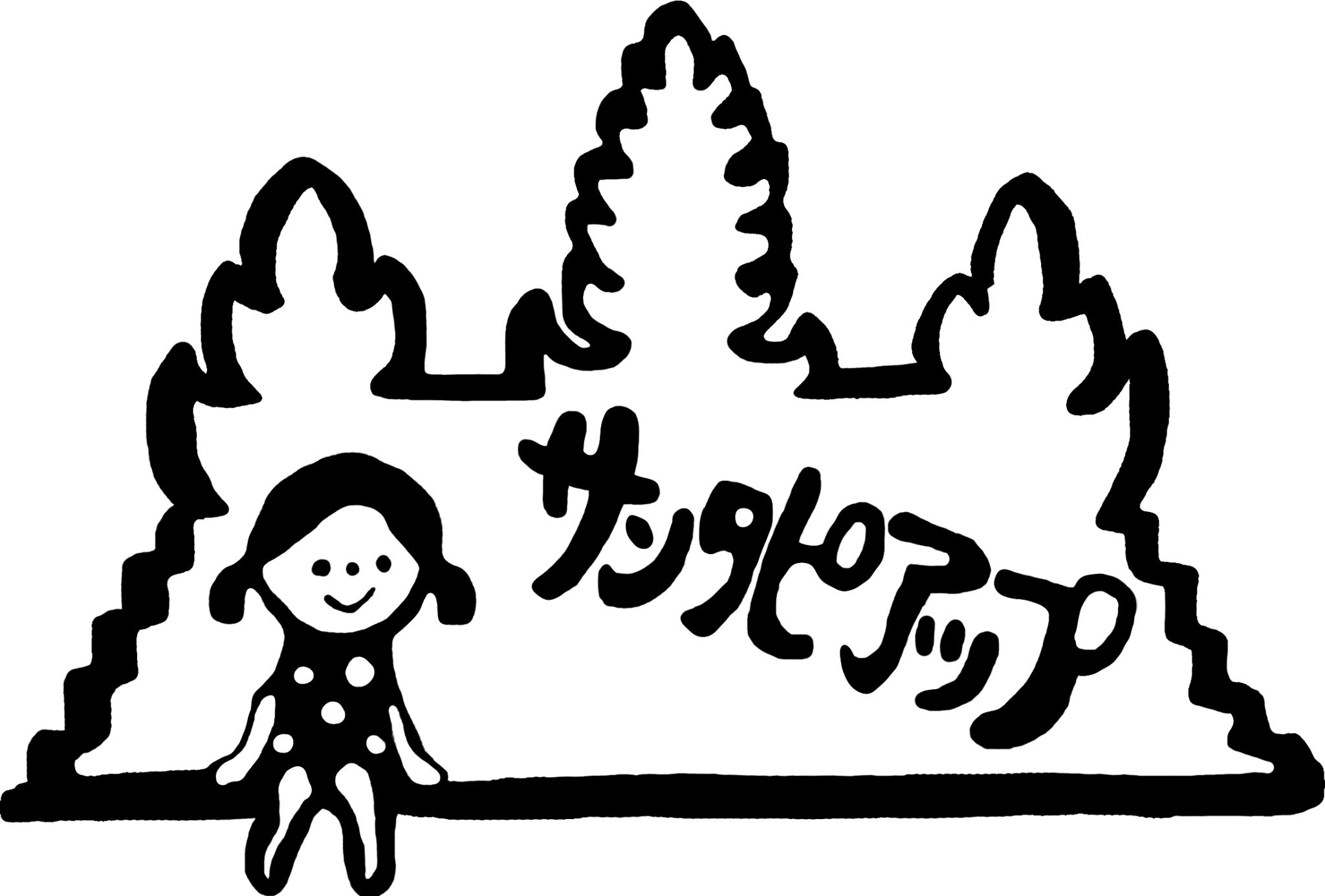 santapiup